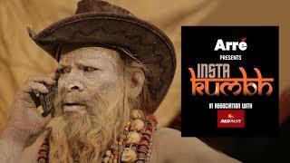 Insta Kumbh: WiFi Se Karenga Sabka Swagat   Digital Baba At Kumbh 2019