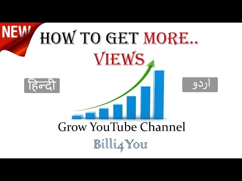 How To Get More Views On YouTube - Grow YouTube Channel - Hindi/Urdu