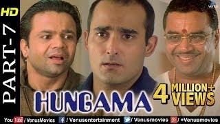 Hungama - Part 7 | Paresh Rawal, Rajpal Yadav & Akshaye Khanna | Hindi Movies | Best Comedy Scenes