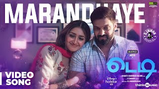 Teddy 🧸| Marandhaye Video Song | Arya, Sayyeshaa | D. Imman | Shakti Soundar Rajan