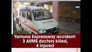 Yamuna Expressway accident: 3 AIIMS doctors killed, 4 injured - Uttar Pradesh NeWS