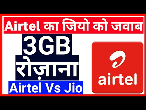 AIRTEL launch High DATA PACK 3GB Per Day