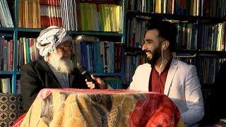 Download بامداد خوش - خیابان - دیدار سمیر صدیقی از یک کتاب فروشی در منطقه جوی شیر شهر کابل Video