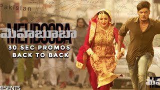 Mehbooba | 30 Sec Promos Back to Back | Puri Jagannadh | Akash Puri | Neha Shetty | Puri Connects