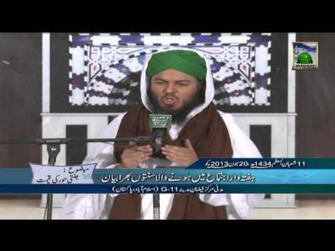 Islamic Bayan - Jannati Hoor Ki Qeemat - Maulana Bilal Attari
