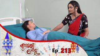 Kunwari Bohu | Full Ep 213 | 15th June 2019 | Odia Serial – TarangTV