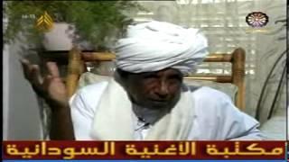 سير و أخبار - بروفيسور عبد الله الطيب - أصول أهل السودان