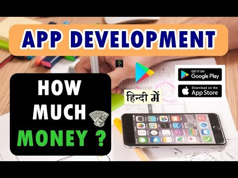 [HINDI] Build APPS, Get PAID | How App Developers Earn Money? | 5 Simple Ways To Monetize