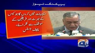 Chief Justice Asif Saeed Khosa Ka PIC Hamle Par Izhar-e-Afsos
