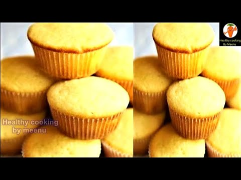 Vanilla Cup Cake Without Oven | Very Easy To Make Cup Cake | Soft & Fluffy