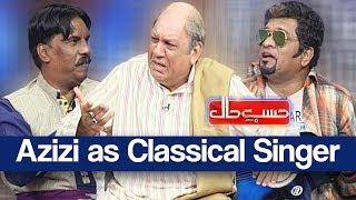Hasb e Haal 11 November 2018 | Azizi as Classical Singer | حسب حال | Dunya News