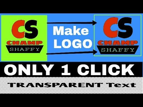 how to remove logo and text transparent background in android with one click