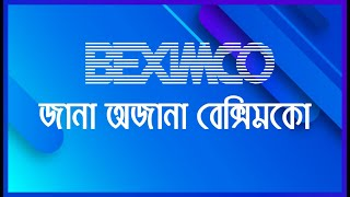 Beximco group HD Mp4 Download Videos - MobVidz
