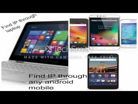 how to find router ip address in android mobile or laptop 2016
