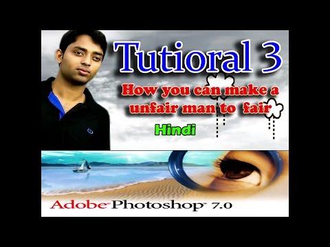 How you can make a unfair man to  fair in Adobe Photoshop 7 0Hindi Tutiorial 3