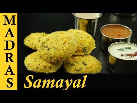 Rava Idli Recipe in Tamil | Instant Rava Idli Recipe | Suji Idli | How to make Rava Idli at home