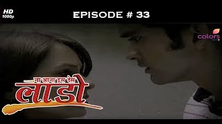 Na Aana Iss Des Laado - 4th May 2009 - ना आना इस देस लाडो - Full Episode