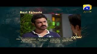 Saaya - Episode 52 Teaser | HAR PAL GEO
