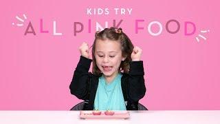 Kids Try All Pink Food | Kids Try | HiHo Kids