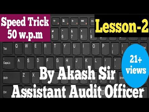 How to improve Typing Speed/Speed Trick 50 w.p.m/Lesson-2/In Hindi
