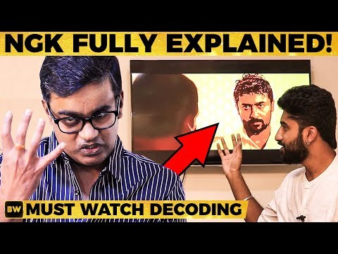 Xxx Mp4 Yes NGK And Vanathi Had SEX Quot Can 39 T Spoonfeed Quot Selvaraghavan First Ever Official Decoding MY497 3gp Sex