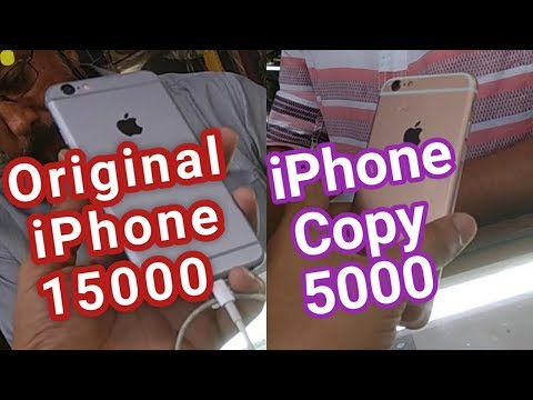Buy Used Original iPhone in Cheap Price I Second Hand Mobile Market I Gaffar Market
