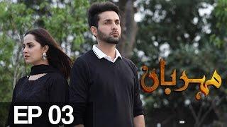Meherbaan Episode 3 | Aplus - Best Pakistani Dramas