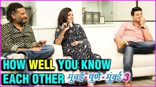 How Well You Know Each Other Team Mumbai Pune Mumbai 3 | Swapnil Joshi