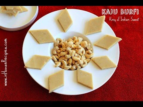 12 minute Kaju Burfi or Kaju Katli recipe - काजू की बर्फी