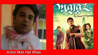Majaz ll New Hindi Film
