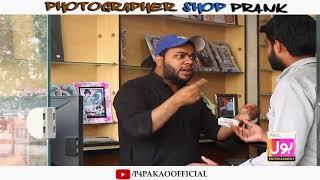   Photographer Shop Prank     By Nadir Ali In   P4 Pakao   2019