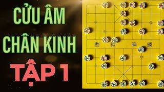 BÍ KÍP CỜ TƯỚNG - BÀI 1 - Cách Chơi Thuận Pháo