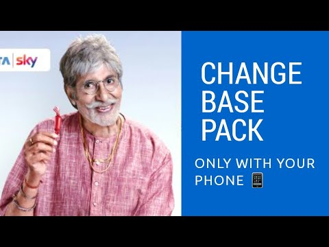 Tata Sky : How to Change Base Pack with your Phone?  😵