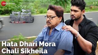 Hata Dhari Mora Chali Sikheila | Shakti The Lion Heart | Karan & Mihir Das | Human Sagar