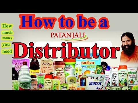 Patanjali Ayurved distributorship/how to open a Patanjali Store/Patanjali products/digital jankari