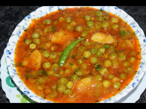 Aloo Matar KI Sabzi | आलू मटर की सब्ज़ी | Potato and Peas Curry Recipe | Easy and Delicious Recipe