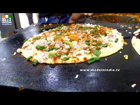 Onion uttapam (उत्तपम)   How to Make Uttapam     South Indian Food    street food