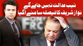 On The Front with Kamran Shahid - 19 September 2017 - Dunya News