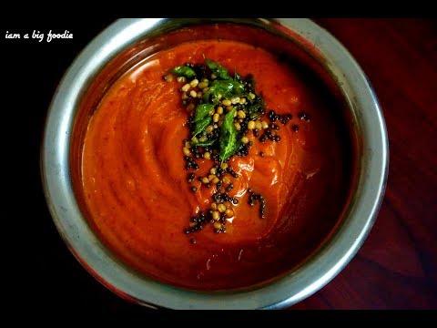 MUST TRY RECIPE|| Lip smacking Chettinad kara chutney..!!!||Chettinad kara chutney recipe