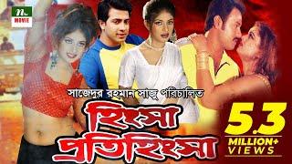 bangla wwxxx