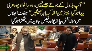Harsh words exchanged between Maula Bakhsh Chandio and Faisal Javed