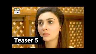 Meri Nanhi Pari Teaser 05  - ARY Digital Drama