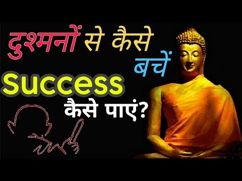 How to deal with Haters & get SUCCESS | Motivational video | Bharatwalaa | Hindi |