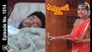 Attarintiki Daredi | 10th September 2019 | Full Episode No 1514 | ETV Telugu