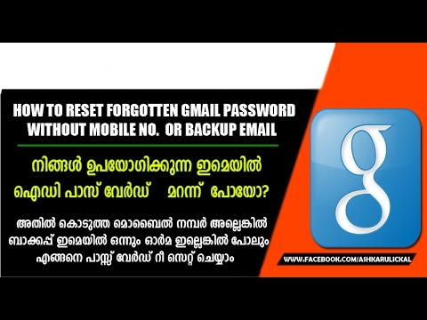 How to reset forgotten gmail password . without phone no . or without recovery email