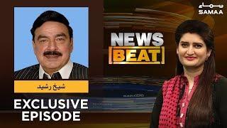 Sheikh Rasheed Exclusive | News Beat | Paras Jahanzeb | SAMAA TV