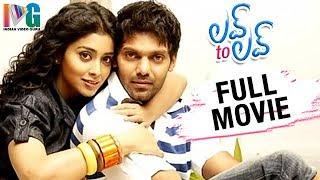 Love To Love Telugu Full Movie | Arya | Shriya Saran | Preetika | Chikku Bukku Tamil Movie