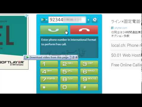 Make Free Call PC to Mobile in Urdu and Hindi Video Tutorial
