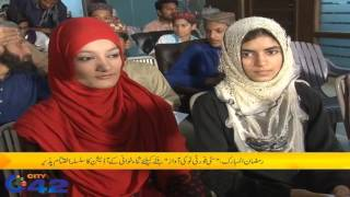 Naat competition for City42 Ramzan transmission ended