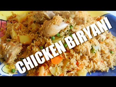 How to make Chicken Biryani | Simple Recipe